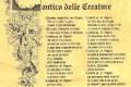 Il Cantico delle Creature: Laudato sii.....